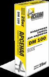 DM100