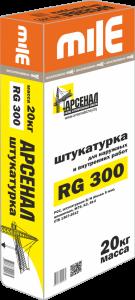 RG300 - 20 kg